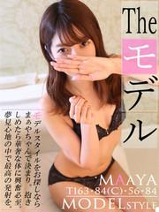 小倉まぁや【億に一つの最高美女】  (噂どおりの凄い美女★)