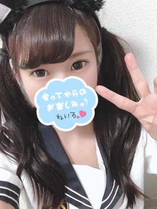 ねいろ  (エロ生徒☆)