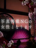 みなみ  (文句無し絶品艶奥様)