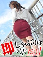 みお  (即エロカワモデル系)