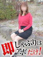 らん  (即エロ美人)