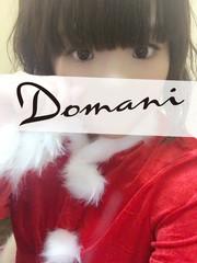 うさ ドマーニ