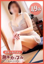 ちえみ(昭和49年生まれ)