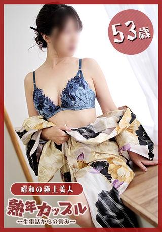 りさ(昭和43年生まれ)