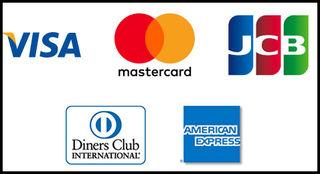 クレジットカードご利用のお客様