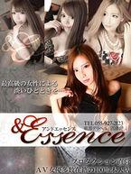 &Essence