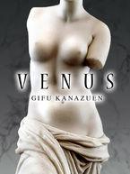 ヴィーナス