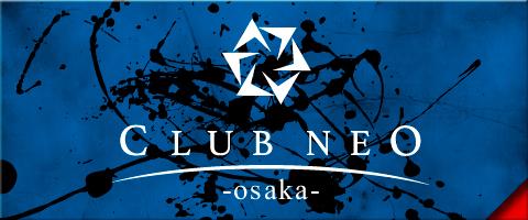 neo大阪リンク