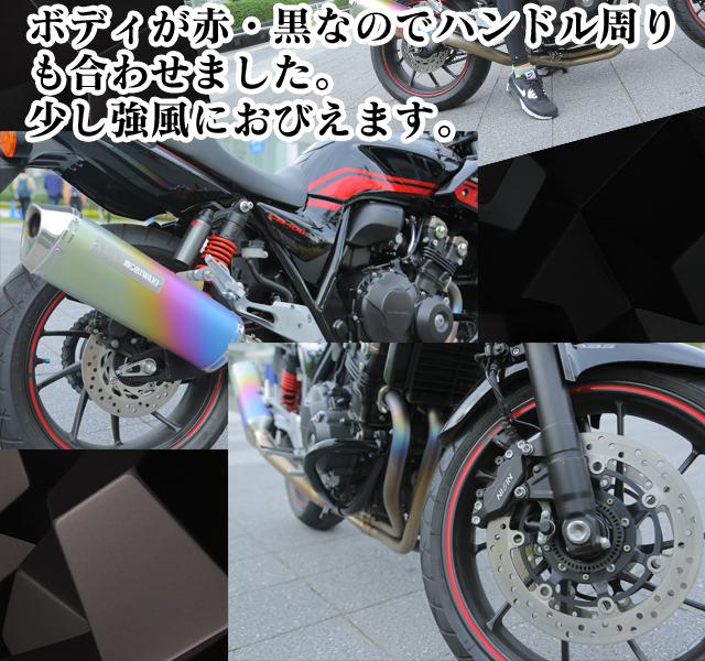 ホストクラブ AWAKE 名古屋エリア統括 愛葉 優羽 HONDA CB400SB (2)