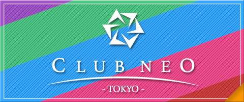 neo東京リンク