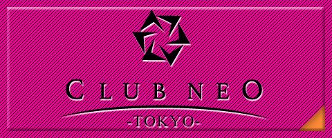 NEO東京