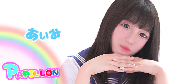 あいみ  (完全未経験☆Ecup美女)