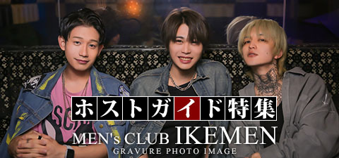 MEN's CLUB IKEMEN_SHOP SPECIAL GRAVURE