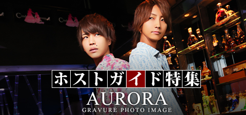 CinderellaGroup-AURORA-_SHOP SPECIAL GRAVURE