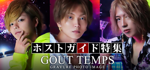 Gout Temps_SHOP SPECIAL GRAVURE