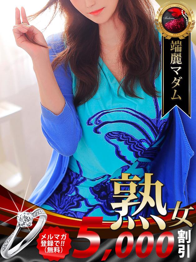 中山 忍  (元大企業の美人秘書)