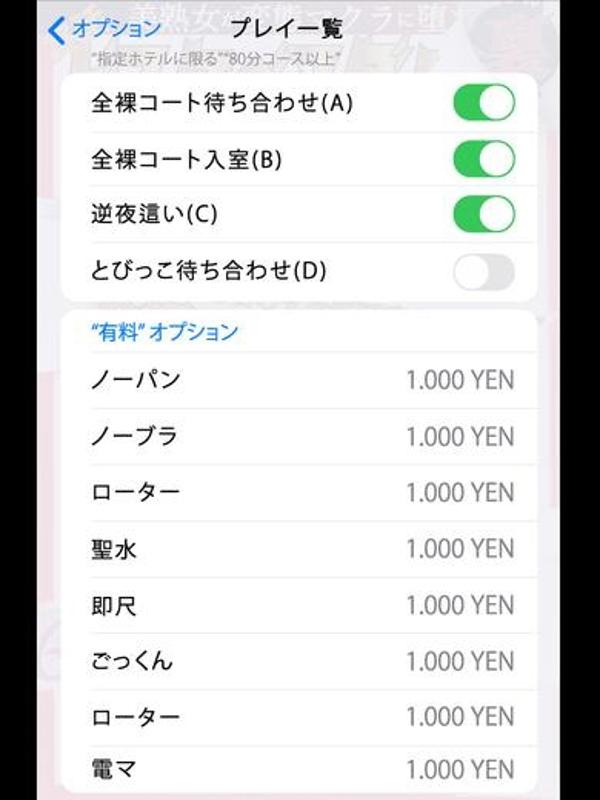 秋吉  (ギャップ萌え100%)