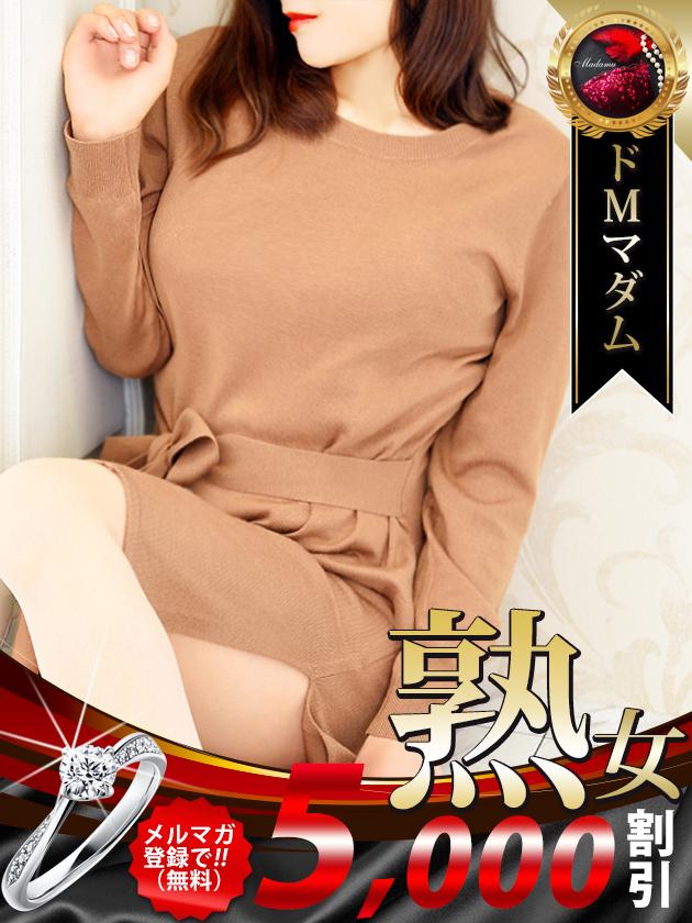 藤谷 美紀  (衝撃のMマダム!)