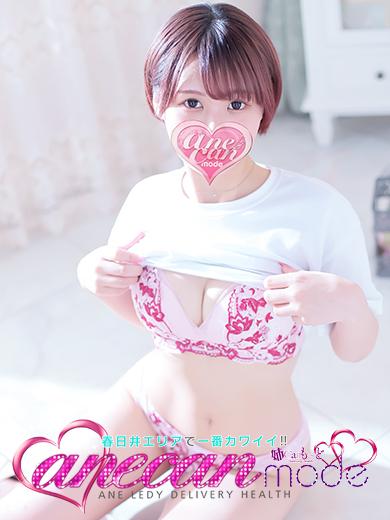 たまき☆純白美肌の美女☆
