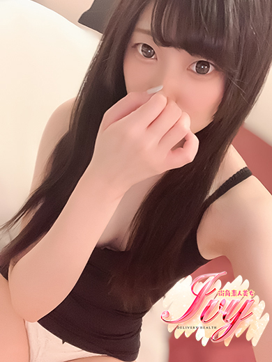 ほらん  (エロカワ☆未経験乙女)