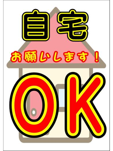 友理奈  (胸!!潮吹き!!ドM!!)