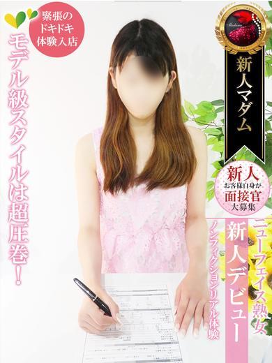 戸田 菜穂  (美脚度名古屋No.1)