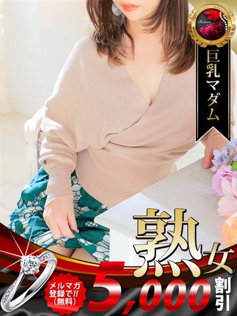 相田 翔子  (おもてなしマダム)