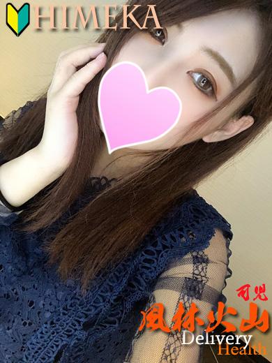 ひめか  (9日(日)初登場♪)