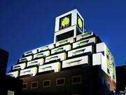 ホテル CHUCHU