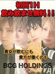 Beat Crush Nagoya