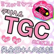 デリヘル TGC(可児発)