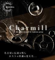 シャルミル