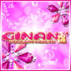 GINAN嬢