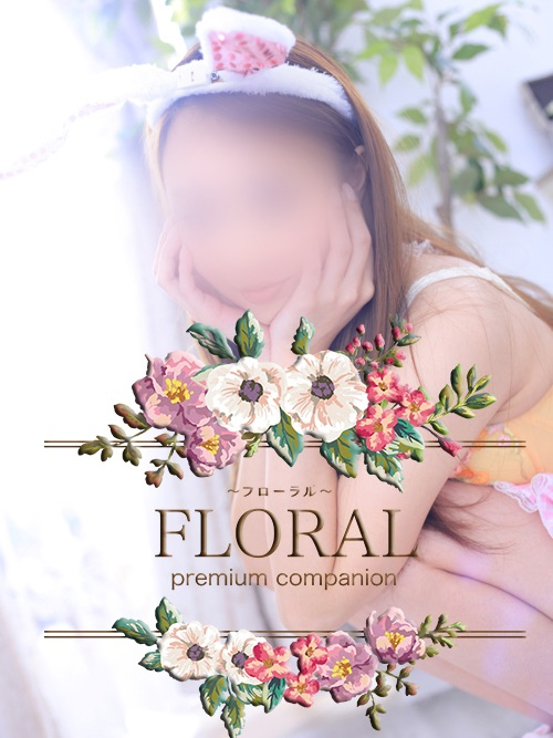 FLORAL -フローラル-