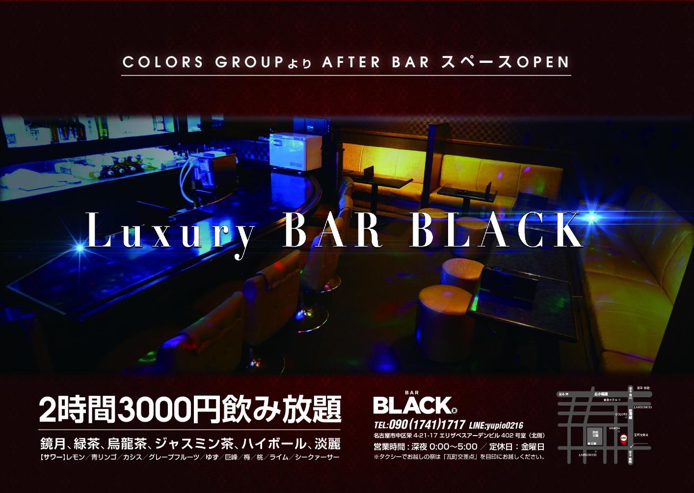 BAR BLACK
