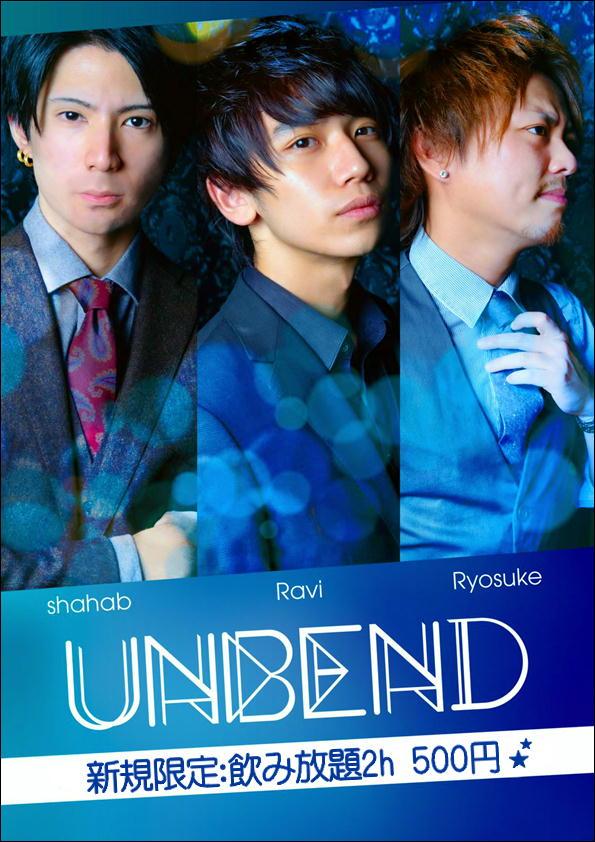 UNBEND