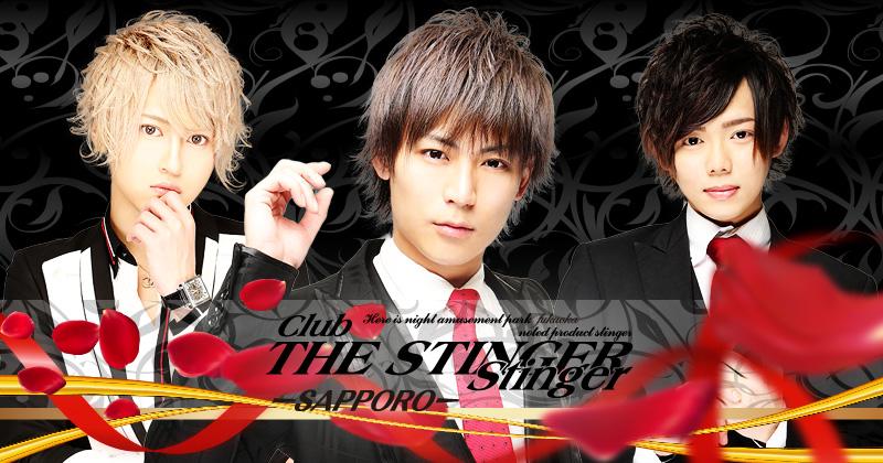 club THE STINGER 札幌