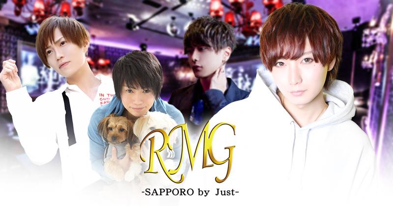 RMG-Sapporo