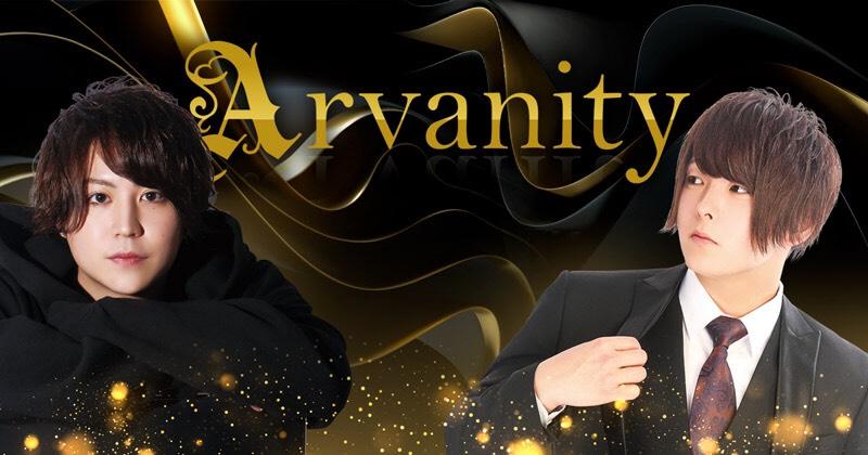 Arvanity