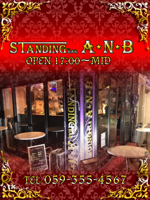 Standing Bar ANB