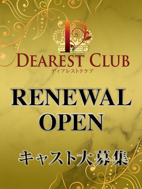 DEAREST CLUB