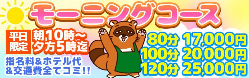おふくろさん 名古屋本店