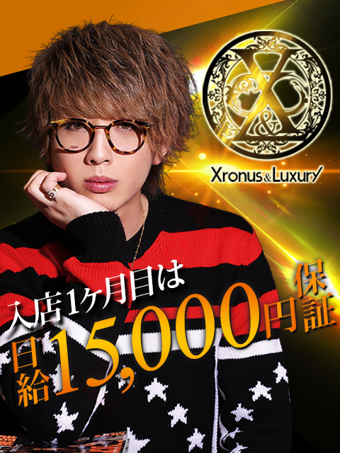 Xronus & Luxury