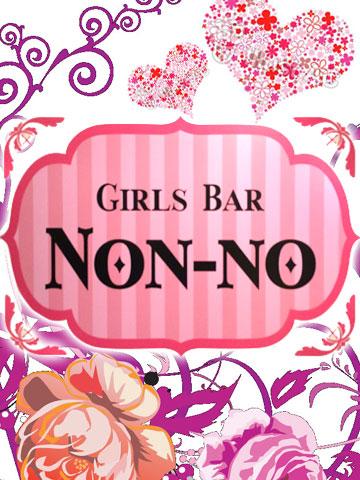 NoN-No
