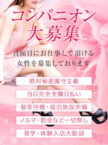 A-CLUB(豊橋店)