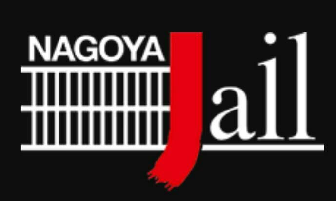 NAGOYA Jail